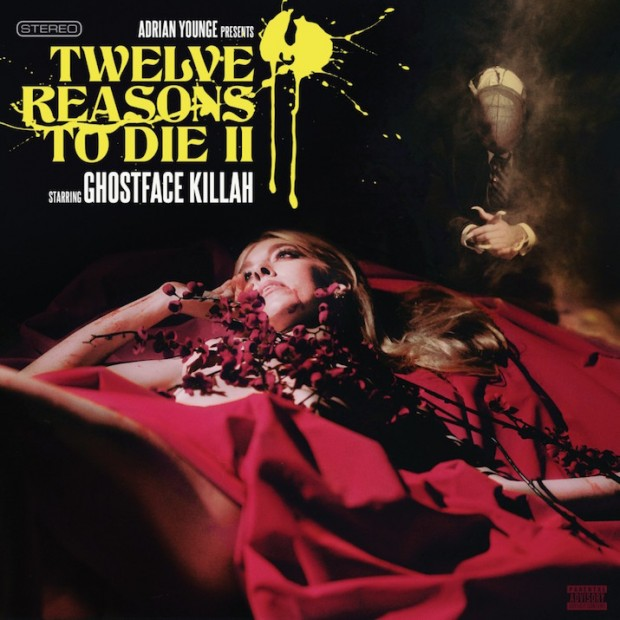 ghostfacekillahressurection