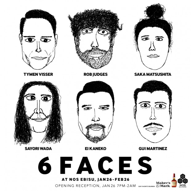 6faces_flyer