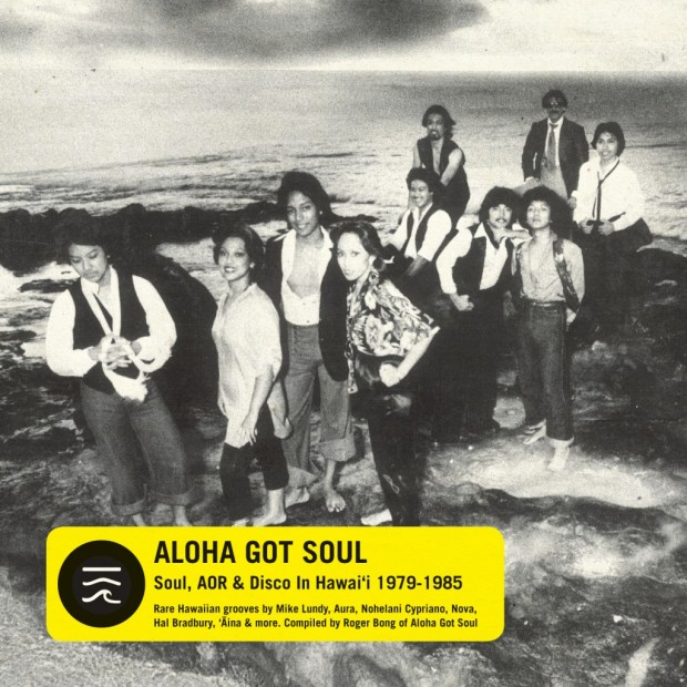 Aloha-Got-Soul-final-front-cover-1024x1024