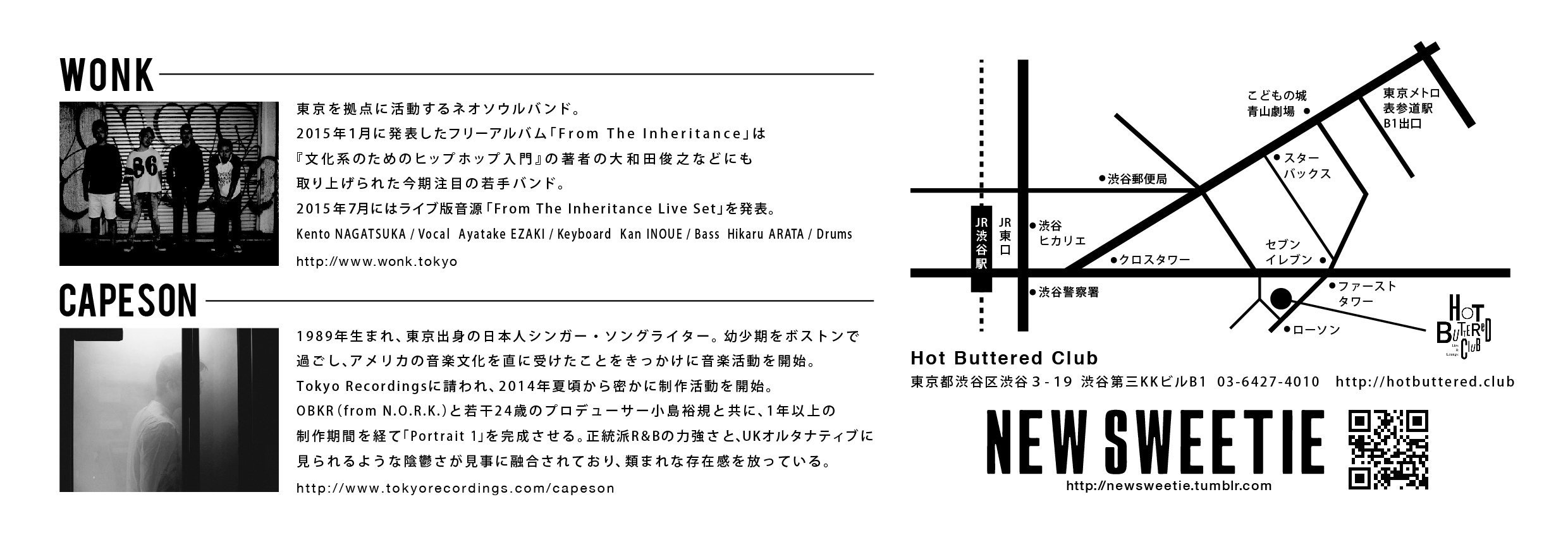 NS_vol2_Flyer_ura
