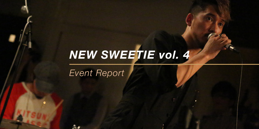 newsweetie4-banner