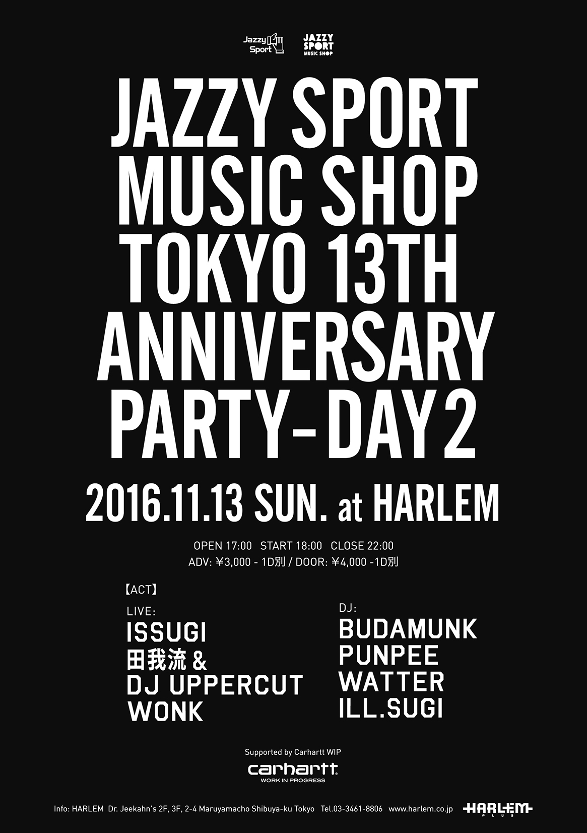 Jazzy Sport Music Shop 13th Day2
