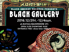 black-gallery-eye