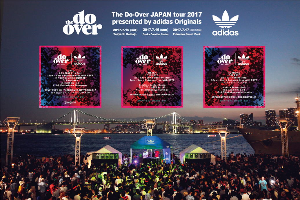 Do-Over Japan Tour_PressReleaseHeader