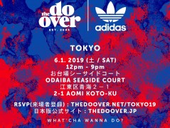 Do-OverTokyo_2019_WebFlyer JPEG